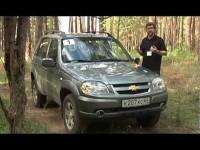 Видео Тест драйв Chevrolet Niva от Авто плюс