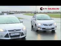 Сравнительный видео тест-драйв Ford Focus 3 и Toyota Corolla
