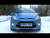 Видео тест-драйв Ford Fiesta с Федором Буцко