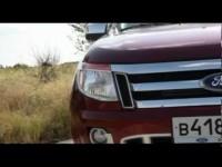 Видео тест-драйв Ford Ranger 2012 от АвтоПлюс