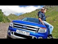 Видео тест-драйв Ford Ranger от АвтоИтоги