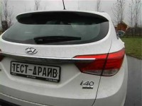 Видео тест-драйв Hyundai i40 универсал 2012