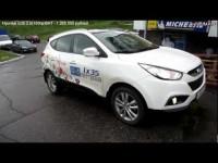 Видео тест-драйв Hyundai ix 35 от Avtoman