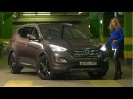  - Hyundai Santa Fe 2013