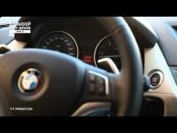 Большой тест-драйв BMW X1 от Стиллавина