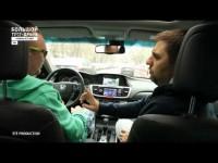 Большой тест-драйв Honda Accord 2013 от Стиллавина