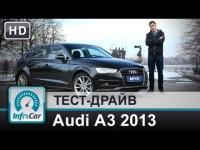 Тест-драйв Audi A3 (Ауди А3) 2013 1.8TFSI от InfoCar