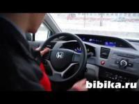 Тест-драйв Honda Civic седан 2012 от Бибика.Ру