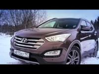 Тест-драйв Hyundai Santa Fe 2013 от АвтоВести