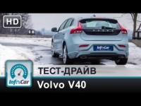 Тест-драйв Volvo V40 от InfoCar