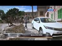 Тест-драйв новой Toyota Corolla 2014 от АвтоВести