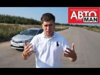 Видео тест-драйв Toyota Corolla 2013 года от Anton Avtoman
