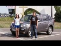 Автопутешествие или длительный тест-драйв Lifan X60
