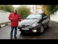 Тест-драйв Daewoo Gentra от За рулем