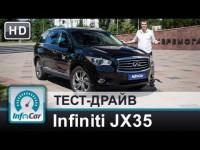 Тест драйв Infiniti JX35 от InfoCar