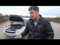 Тест-драйв Лада Гранта от Anton Avtoman