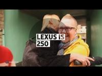 Тест-драйв Lexus IS 250 от Стиллавина
