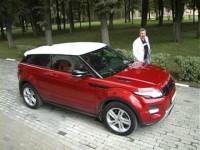 Тест-драйв Range Rover Evoque от Зенкевича