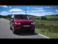 Тест-драйв Range Rover Sport 2014 от АвтоВести