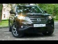 Тест-драйв новой Honda CR-V 2013