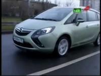 Тест-драйв Opel Zafira Tourer 2013