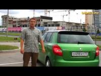 Тест-драйв Skoda Fabia RS от Бибика
