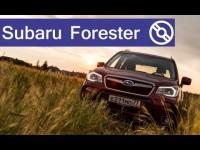 Тест-драйв Subaru Forester 2,0 АКПП