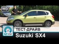 Тест драйв Suzuki SX4 2013 (S-Cross) от InfoCar