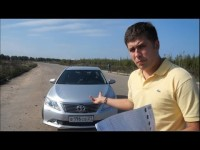 Тест-драйв Toyota Camry от Anton Avtoman