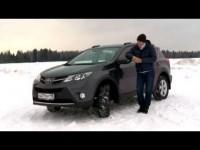 Тест драйв Toyota RAV4 2.5 2013 от Авто Плюс