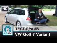 Тест-драйв Volkswagen Golf 7 Variant (универсал) 2013 от InfoCar