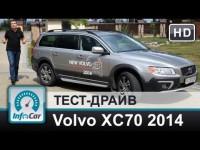 Тест-драйв Volvo XC70 (Вольво ХС70) 2014 от InfoCar