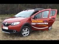 Украинский тест-драйв Renault Sandero 2014