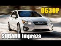 Видео обзор Subaru Impreza 2013