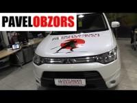 Любительский тест-драйв Mitsubishi Outlander Samurai 2.4