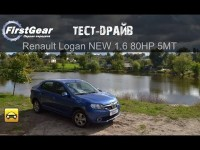 Тест-Драйв нового Renault Logan 2014