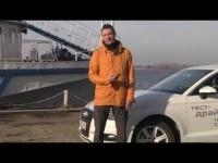 Тест драйв Audi A3 седан 2014 от Игоря Бурцева