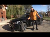 Тест драйв BMW X1 от Игоря Бурцева