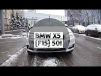 Тест драйв BMW X5  2014 50i от Стиллавина