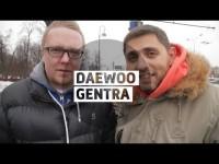 Тест драйв Daewoo Gentra (Дэу Джентра) от Стиллавина