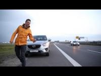 Тест-драйв Mazda CX-5 дизель 2.2 литра от Игоря Бурцева
