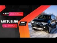 Тест-драйв Mitsubishi Pajero Sport 2013 от АвтоПлюс
