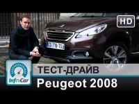 Тест-драйв Peugeot 2008(Пежо 2008) от InfoCar