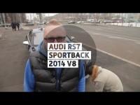 Видео тест драйв Audi RS7 Sportback 2014 от Стиллавина