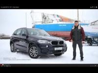 Видео тест драйв BMW X5 2014 от Игоря Бурцева
