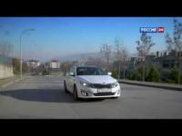 Видео тест-драйв нового седана Kia Optima 2014 от АвтоВести