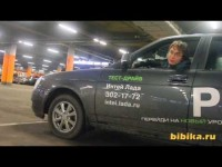 Видео тест-драйв Lada Priora 2014 года от Бибика