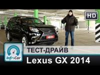 Видео тест-драйв внедорожника Lexus GX460 2014 от InfoCar