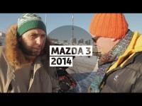 Видео тест-драйв новой Mazda 3 2014 от Стиллавина