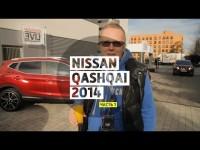 Видео тест-драйв нового Nissan Qashqai 2014 года от Стиллавина